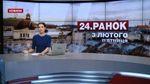 Випуск новин за 10:00: Обстріл Авдіївки. Летальна зброя для України