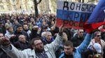 Реінтеграція Донбасу: чим небезпечне культурне єднання з окупованими територіями