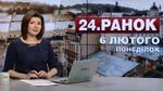 Випуск новини за 10:00: Київ паралізувало через снігопади. Протести в Румунії
