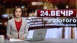 Випуск новини за 22:00: Як волонтери допомагають українським захисникам. Доба в зоні АТО