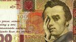Курс валют на 10 лютого: гривня суттєво падає
