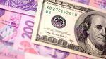 Курс валют на 13 лютого: долар продовжує стрімко дорожчати