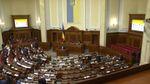 Політична криза в Україні: чи очікувати дочасних парламентських виборів