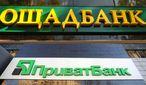 На гачок шахраїв найчастіше потрапляють клієнти двох українських банків