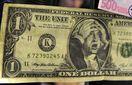 Курс валют на 16 лютого: валюта різко здешевшала