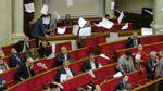 Депутати планують блокувати роботу Ради наступного тижня, – Геращенко
