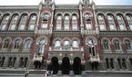 В НБУ розповіли, хто може заборонити діяльність російських банків в Україні