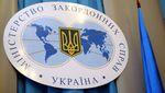 Россия официально признала террористов Донбасса, – МИД