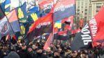 Марш Достоинства в Киеве: хроника событий
