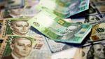 Готівковий курс валют 27 лютого: ринок стабілізувався