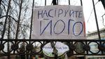 Стомлений і сумний: з'явилися нові фото Насірова в залі суду