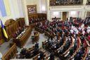 Ми обрали до Верховної Ради невігласів, – політолог