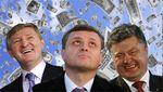 Топ-15 банків, в яких чиновники тримають гроші