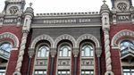 В Україні вводять в обіг нові 5-гривневі монети