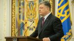 Порошенко обіцяє виставити депутатам рахунок за блокаду