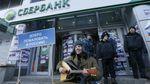 """""""Замурували"""": чому в Україні досі діють російські банки"""