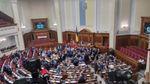 Верховна Рада проголосувала за заочне засудження