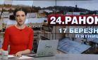 Выпуск новостей за 10:00: Канада против России. Бомбардировка в Сирии