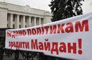 Українська влада втратила контроль над ситуацією