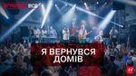 """Згадати Все. Як """"Брати Гадюкіни"""" стали легендами українського рок-н-ролу. Частина 2"""