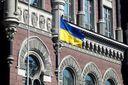 Нацбанк сповістив, коли вирішить долю російських банків