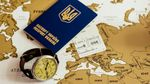 Паспорти можна буде перевірити на дійсність в онлайн-режимі, – МВС
