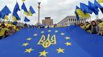 Як Україна йшла до безвізового режиму