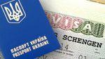 Які кроки має пройти український безвіз до остаточного затвердження