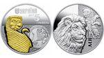 Нацбанк випустив нову монету з левом