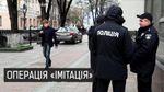 Похищение нардепа Гончаренко: что произошло на самом деле