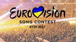В России отказались транслировать Евровидение-2017