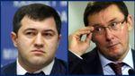 За день до задержания Насиров приезжал к Луценко