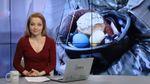 Випуск новин за 15:00: Стрілянина в Туреччині. Промова Папи Римського