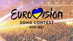 Полиция пугает иностранцев мошенниками и проституцией перед Евровидением