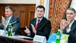 Как Насирова назначили президентом украинской Федерации дзюдо