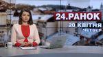Випуск новин за 10:00: Насувається циклон. Доба у зоні АТО