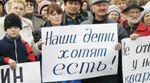 Россияне отказываются работать из-за задержки зарплат