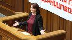 Пора домой: за сотни тысяч гривен чиновники работают несколько часов в день