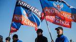"""У Держдумі зареєстрували законопроект про спрощення отримання громадянства Росії для """"ЛДНР"""""""