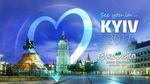 Две недели до Евровидения-2017: насколько Киев готов к конкурсу