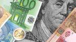 Наличный курс валют 25 апреля: доллар стремительно падает