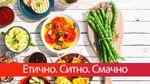 Не шашлыком единым. 11 рецептов вегетарианских блюд для пикника