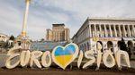 Організатори потішили додатковими квитками на Євробачення-2017