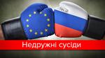Как россияне и поляки относятся к странам мира: инфографика