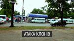 Как николаевские нелегальные перевозчики расправляются с надоедливым активистами: расследование