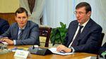 """""""Політична складова"""": в ГПУ назвали нову причину зняття Януковича з розшуку"""