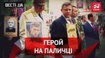 """Вєсті.UA. """"ДНРівські герої"""" на паличках. Від кого утік Холодницький"""