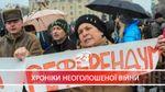 Як відбувались псевдореферендуми на Донбасі
