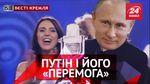 """Вести Кремля. Как Россия планировала победить на Евровидении. """"Белая смерть"""" от Порошенко"""