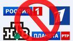 Перелік росЗМІ, які заборонили в Україні